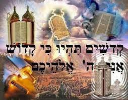 SANTITÀ קְדוּשָׁה  (Kedushàh)